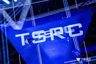 腾讯SRC年度峰会