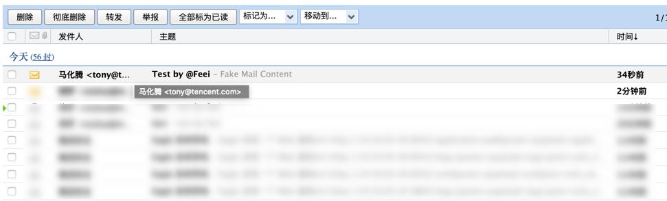 Apple钓鱼邮件